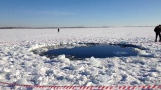 siberia.meteor.impact.site