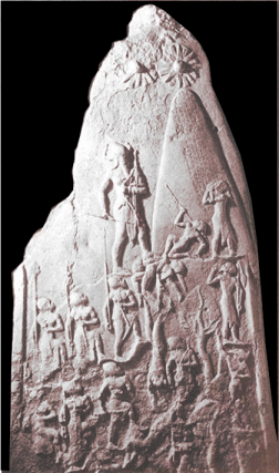 "An ancient depiction, one of so many, of a two-sun sighting. ""This stone carving (above) was found in Iraq near the ancient city of Babylon (Bagdad)."" (source: www.thetruthishere.com)"